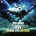 スターウルフ MUSIC COLLECTION (2枚組 ディスク2)