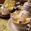 癒しのボッサ〜Sweet Bossa Cafe〜