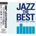 JAZZ THE BEST BIG HITS & ALL STARS (2枚組 ディスク2)