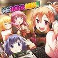 """アニソン""""神曲""""ROCK MIX!!"""