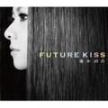 FUTURE KISS (2枚組 ディスク2) ボーナスCD