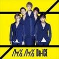 【CDシングル】ハッシュ ハッシュ