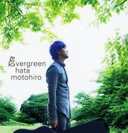 evergreen (2枚組 ディスク2)