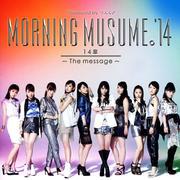 14章〜The message〜