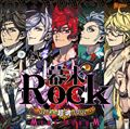 幕末Rock 超魂-ULTRA SOUL- MINI ALBUM