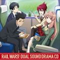 TVアニメ 『RAIL WARS!』Dual Sound Drama CD (2枚組 ディスク1)