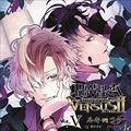DIABOLIK LOVERS ドS吸血CD VERSUS II Vol.5 ルキVSコウ
