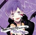 DIABOLIK LOVERS MORE CHARACTER SONG Vol.2 GRATEFUL DEAD MARCH  Vo.逆巻カナト