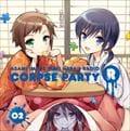 今井麻美と原由実のラジオ「コープスパーティーR」 02 (2枚組 ディスク1)
