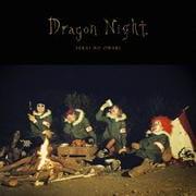 【CDシングル】Dragon Night(初回限定盤B) (2枚組 ディスク2)