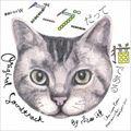 連続ドラマW グーグーだって猫である オリジナル・サウンドトラック