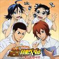 テレビアニメ 弱虫ペダル ドラマCD オフ・ザ・ロード2