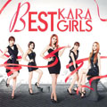 BEST GIRLS (2枚組 ディスク2) KOREA HIT HISTORY