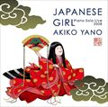 JAPANESE GIRL Piano Solo Live 2008