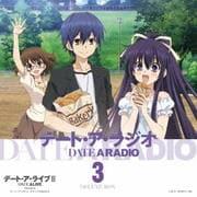 デート・ア・ライブII Presents DATE A RADIO DELUXE BOX 3 (2枚組 ディスク2)