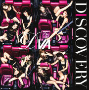【CDシングル】DISCOVERY <Type-A>
