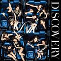 【CDシングル】DISCOVERY <Type-B>