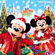 東京ディズニーリゾートのクリスマスセット