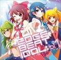 EDGE BEAT IDOL vol.1-アニソンカバーEDITION-