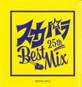 25th Best Mix