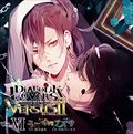 DIABOLIK LOVERS ドS吸血CD VERSUS II Vol.6 ユーマVSアズサ