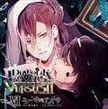 DIABOLIK LOVERS ドS吸血CD VERSUS II Vol.6 ユーマVSアズサ