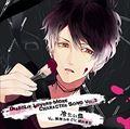 DIABOLIK LOVERS MORE CHARACTER SONG Vol.3 冷たい血 Vo.無神ルキ