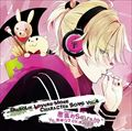 DIABOLIK LOVERS MORE CHARACTER SONG Vol.4 悪魔的Spire!!!! Vo.無神コウ