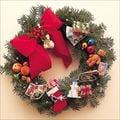 【CDシングル】クリスマス・イブ(2014 Version)