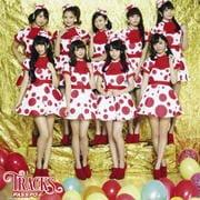 TRACKS 【エコノミークラス盤】 (2枚組 ディスク1)