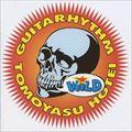 GUITARHYTHM WILD [SHM-CD]