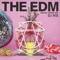 EDM〜エロティック・ダンス・ミックス〜