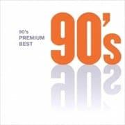 90'sプレミアム・ベスト (3枚組 ディスク3)