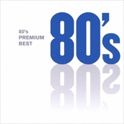 80'sプレミアム・ベスト (3枚組 ディスク1)