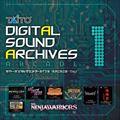タイトーデジタルサウンドアーカイブス 〜ARCADE〜 Vol.1 (2枚組 ディスク2)
