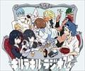 ラジオCD キルラキルラジオ改 (2枚組 ディスク2)