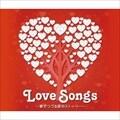 ラヴ・ソングス-歌でつづる愛のストーリー- (3枚組 ディスク3)