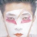 左うでの夢 [SHM-CD] (2枚組 ディスク1)