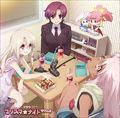 Fate/kaleid liner イリヤとクロのプリズマ☆ナイト ツヴァイ! (2枚組 ディスク2)