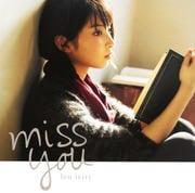 【CDシングル】miss you [初回限定盤]