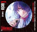 カレと48時間逃亡するCD クリミナーレ! Vol.2 ルチア (2枚組 ディスク2)