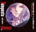 カレと48時間逃亡するCD クリミナーレ! Vol.3 テンペスタ (2枚組 ディスク1)