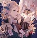 最初で最後のキスをする物語 SACRIFICE Vol.2 ユキ
