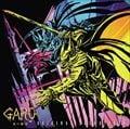 TVアニメ 牙狼<GARO>-炎の刻印-オリジナルサウンドトラック (2枚組 ディスク1)