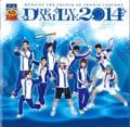 ミュージカル「テニスの王子様」コンサート Dream Live 2014 (2枚組 ディスク2)