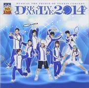 ミュージカル「テニスの王子様」コンサート Dream Live 2014 (2枚組 ディスク1)