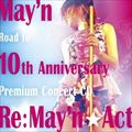 Re:May'n☆Act (2枚組 ディスク2)