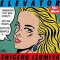 ELEVATOR+1 [SHM-CD]