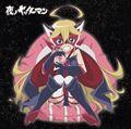TVアニメ 夜ノヤッターマン オリジナルサウンドトラック「聴クヤッターマン」 (2枚組 ディスク2)