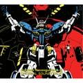 ガンダム Gのレコンギスタ オリジナルサウンドトラック (3枚組 ディスク3)